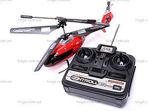 Вертолет для детей, с радиоуправлением, 6013
