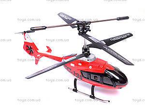 Вертолет для детей, с радиоуправлением, 6013, отзывы