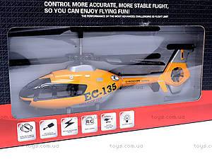Вертолет для детей, с радиоуправлением, 6013, игрушки