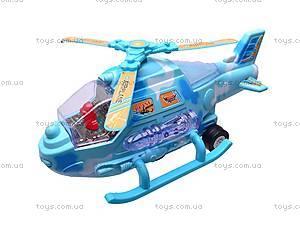 Вертолет для деток, 2267