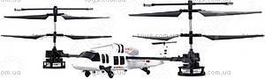 Вертолет двухвинтовой на радиоуправлении, 777-316