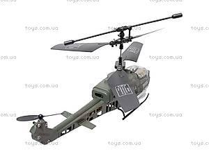 Вертолет и танк на радиоуправлении, JD803, магазин игрушек