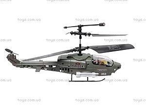 Вертолет и танк на радиоуправлении, JD803, toys.com.ua