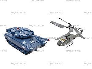 Вертолет и танк на радиоуправлении, JD803, toys