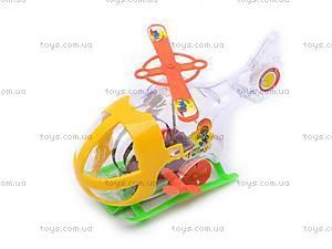 Вертолет инерционный, 1106-1