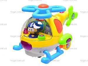 Вертолет интерактивный, BE2001