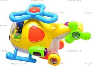 Вертолет интерактивный, BE2001, игрушки
