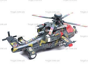 Вертолет музыкальный детский, 083, отзывы