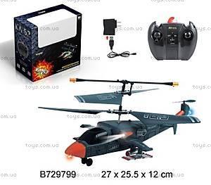 Вертолет на 2-х канальном радиоуправлении, 9809B (729799
