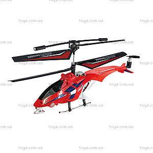 Вертолет на ИК управлении Gravity-Z, YW858230