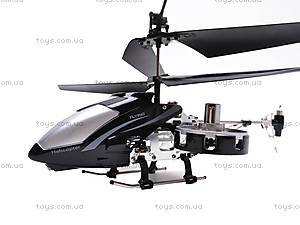 Вертолет на инфракрасном управлении, 777-293, купить