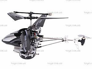 Вертолет на инфракрасном управлении, 777-293, отзывы