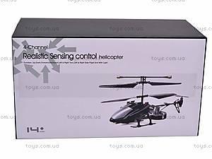 Вертолет на инфракрасном управлении, 777-293, детские игрушки
