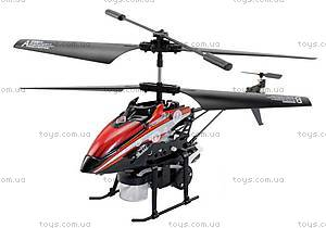 Вертолет на инфракрасном управлении Bubble, красный, WL-V757r