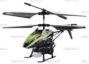 Вертолет на инфракрасном управлении Bubble, зеленый, WL-V757g