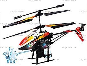 Вертолет на инфракрасном управлении Spray, оранжевый, WL-V319o, отзывы