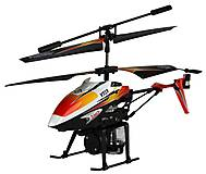 Вертолет на инфракрасном управлении Spray, оранжевый, WL-V319o