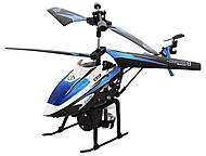 Вертолет на инфракрасном управлении Spray, синий, WL-V319b, фото
