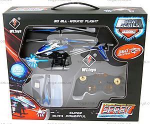 Вертолет на инфракрасном управлении Spray, синий, WL-V319b, отзывы