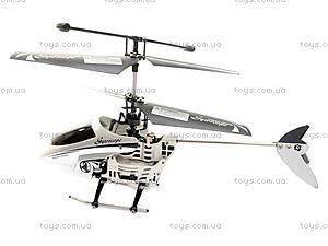 Вертолет на пульте радиоуправления, FQ777-401, купить