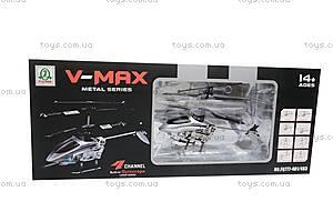 Вертолет на пульте радиоуправления, FQ777-401, детские игрушки