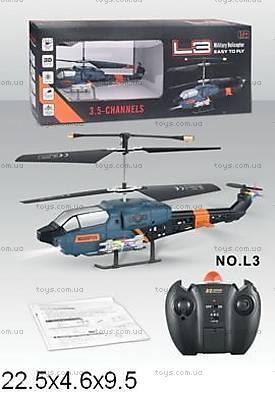 Вертолет на радиоуправлении, L3