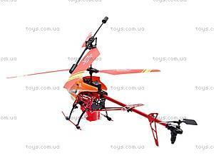 Вертолет на радиоуправлении «Летачки», 8286-2G, магазин игрушек