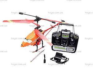 Вертолет на радиоуправлении «Летачки», 8286-2G, іграшки