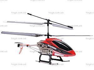 Вертолет на радиоуправлении, с пультом, 8088-67A, магазин игрушек