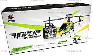 Вертолет на радиоуправлении Sky Dancer, WL-V912, цена