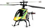 Вертолет на радиоуправлении Sky Dancer, WL-V912, отзывы
