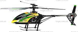 Вертолет на радиоуправлении Sky Dancer, WL-V912, toys.com.ua