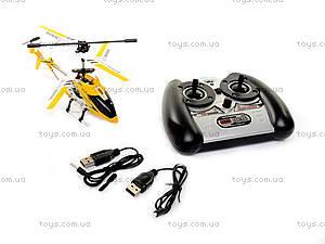 Вертолет на радиоуправлении X107, IPHONE X107, отзывы