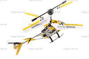 Вертолет на радиоуправлении X107, IPHONE X107, цена