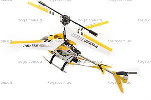 Вертолет на радиоуправлении X107, IPHONE X107, игрушки