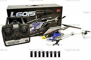 Вертолет на радиоуправлении, L6015
