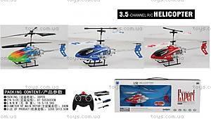 Вертолет на радиоуправлении, BF-120-2D