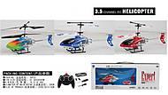 Вертолет на радиоуправлении, BF-120-2D, игрушки