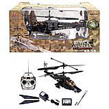 Вертолет на радиоуправлении черный, 90066, купить
