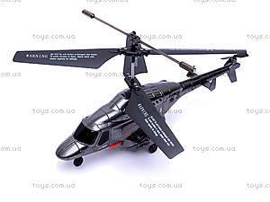 Вертолет на управлении, с гироскопом, U810, фото