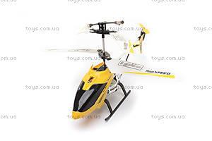 Вертолет на управлении, с пистолетом, DH825-3, купить