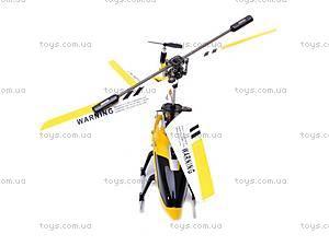 Вертолет на управлении S107G, S107G, купить