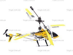 Вертолет на управлении S107G, S107G, фото