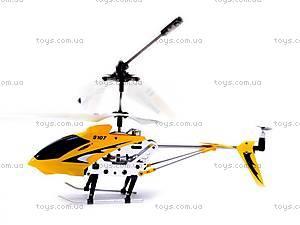 Вертолет на управлении S107G, S107G, отзывы