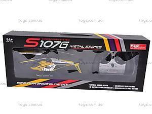 Вертолет на управлении S107G, S107G, цена