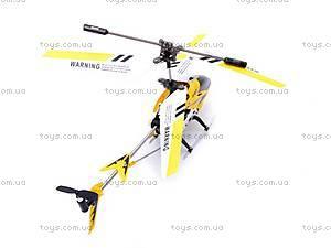 Вертолет на управлении S107G, S107G, игрушки