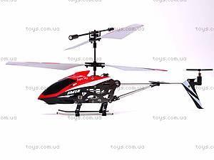 Вертолет на управлении Sky, M13/15, отзывы