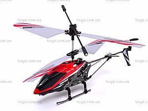 Вертолет на управлении Sky, M13/15, детские игрушки