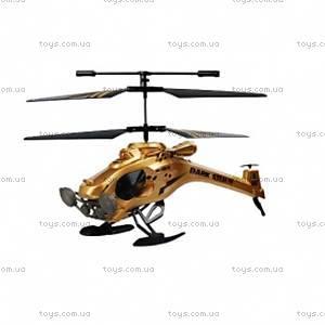 Вертолет на ИК-управлении Dark Stealth, YW857103