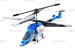 Вертолет на ИК-управлении Navigator «Круиз-контроль», YW858194